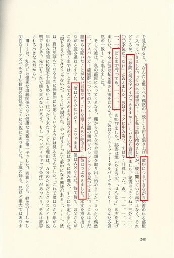 Scan0068 (2).jpg