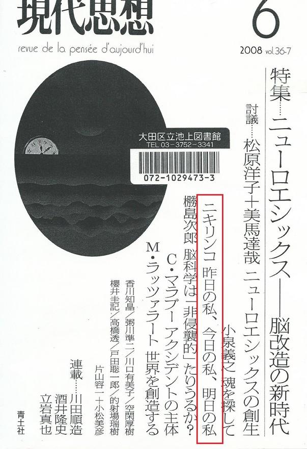 Scan0088.jpg