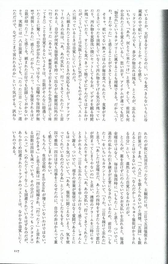 Scan0094.jpg