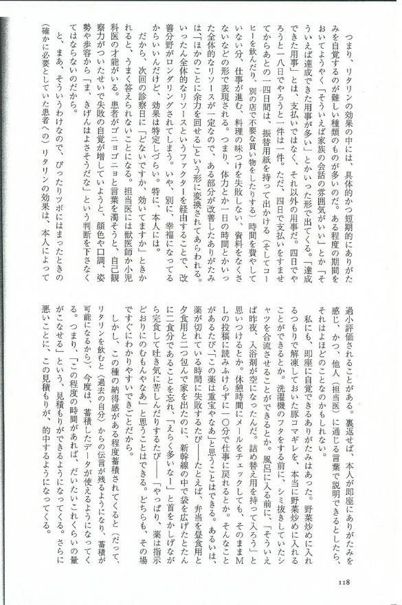 Scan0095.jpg