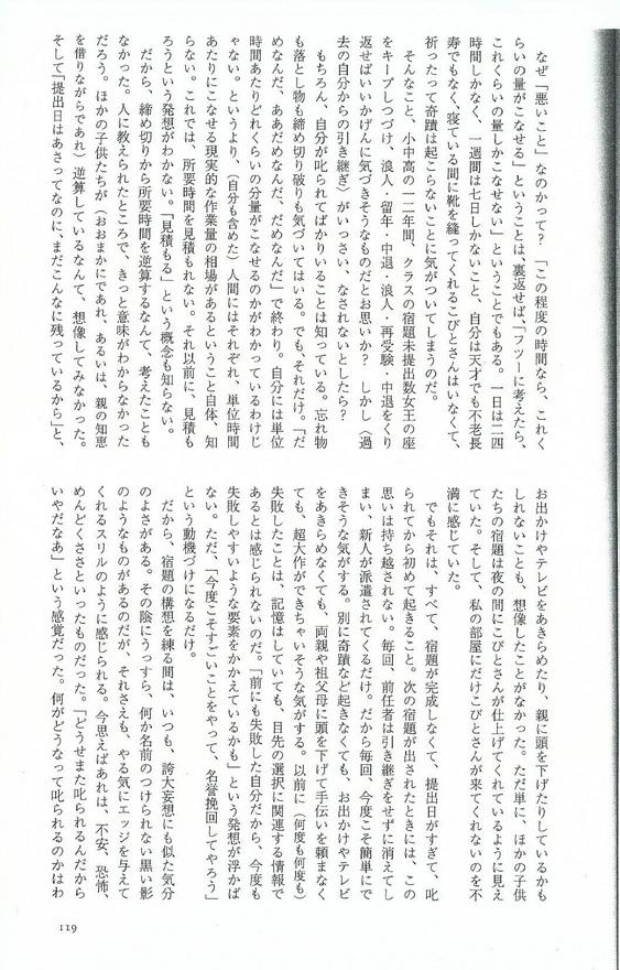 Scan0096.jpg
