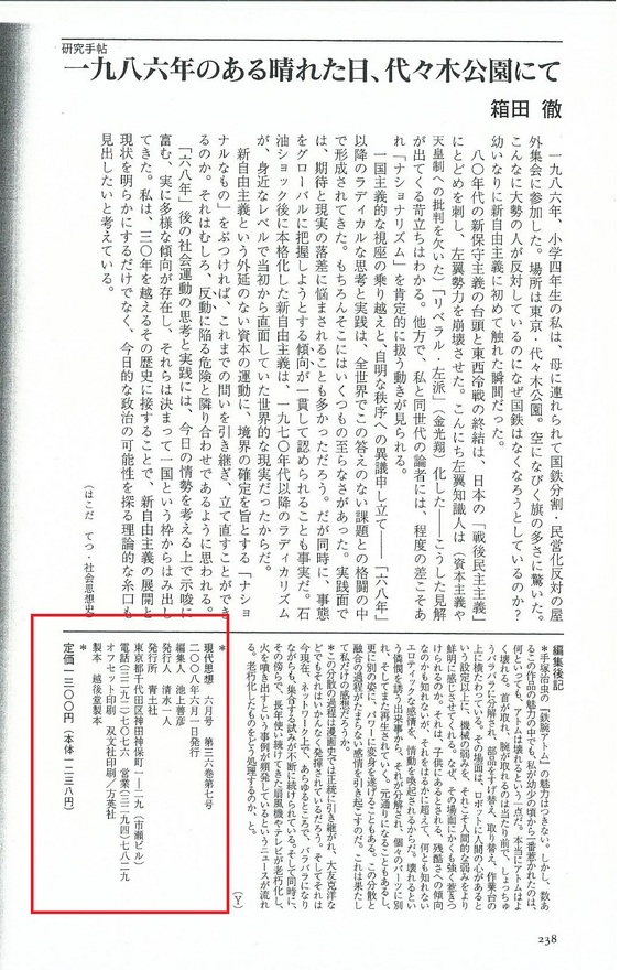 Scan0101.jpg