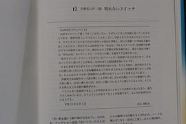 ron3.jpg